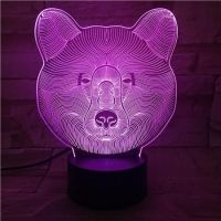 3D lampa Bear